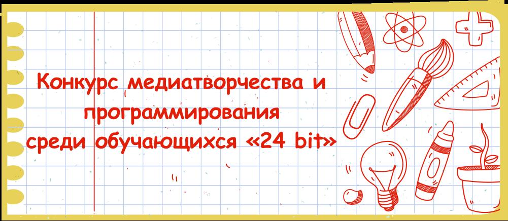 Изображение 1.1.png